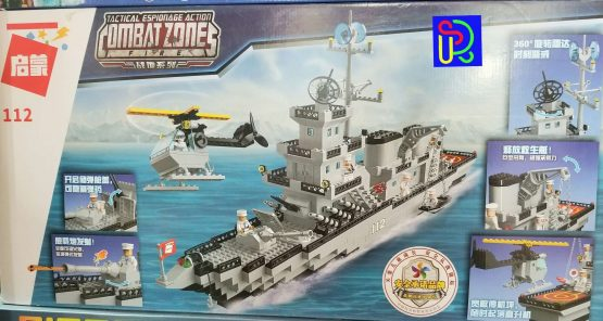 Police Battle Force Lego Set