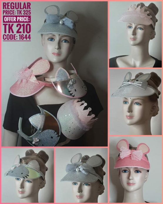 Birthday Party Crown For Kids- 1644