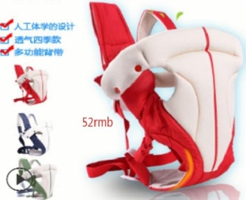 Best Baby Soft Carrier – A-268