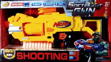 Nerf Soft Bullet Gun – JBY-003