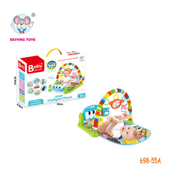 Baby Play Gym – 698-55A