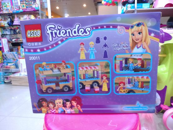 Friends Lego Set – Qs08