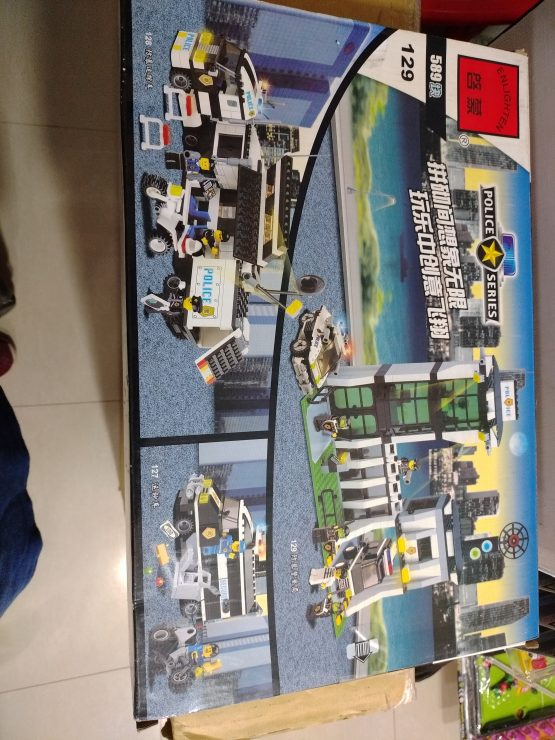 Police Series Lego Set – PS-01