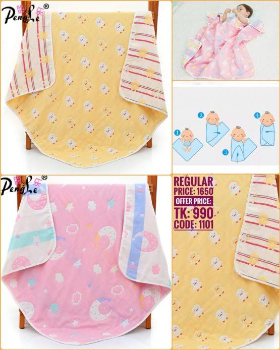Baby Blanket – 1101