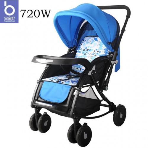 BBH 720W Baby Stroller Comfortable Rocking Prams