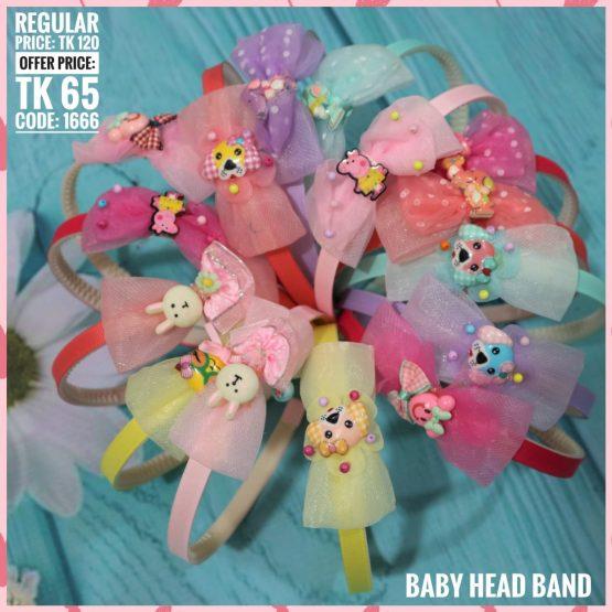 Baby Head Band – 1666
