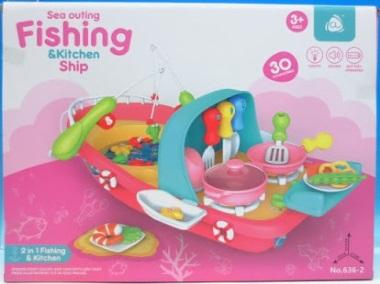 Fishing Game – 636-2