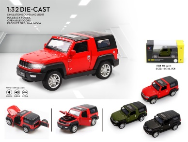 Die Cast Metal Car – CZ11A