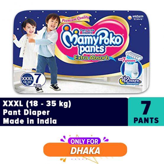 MamyPoko Pant Diaper 7pcs – XXXL