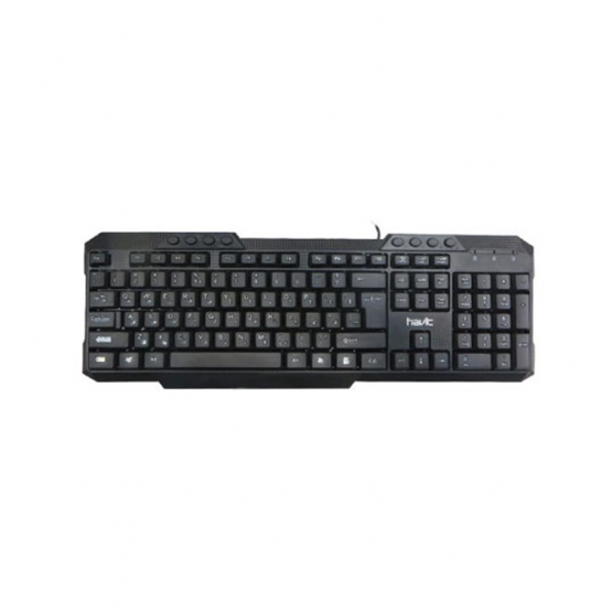 HAVIT KB613 USB Multimedia Keyboard