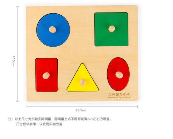 Geometric Figure Panel for Kids
