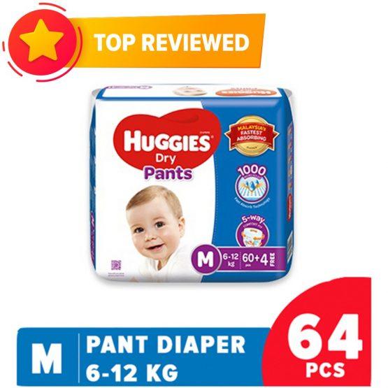 Huggies Dry Pants – (6-11Kg) – 64 Pcs