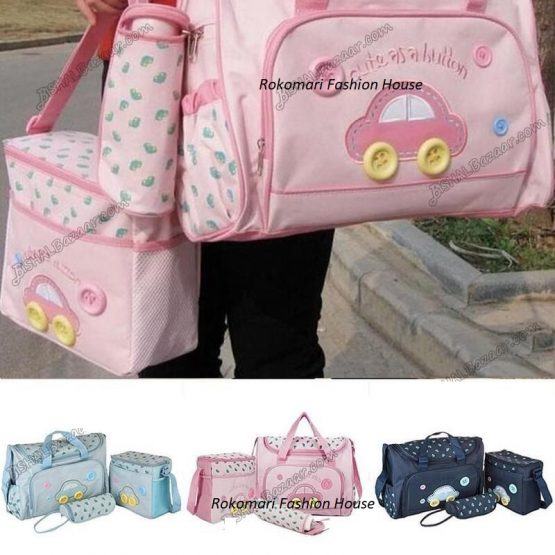 Multi-functional Mother Diaper Bag 3 pic set