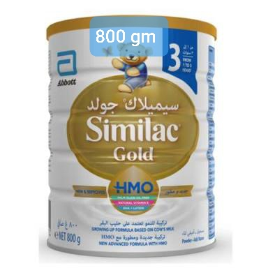 Similac_Gold 3 HMO Growing-Up Formula Milk (For 1-3 Years) 800 gm