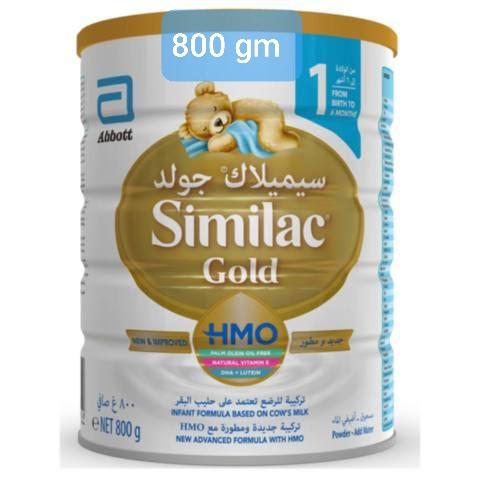 Similac_Gold 1 HMO Infant Formula Milk (For 0-6 Months) 800 gm