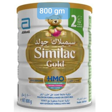 Similac_Gold 2 HMO Follow-On Formula Milk (For 6-12 Months) 800 gm