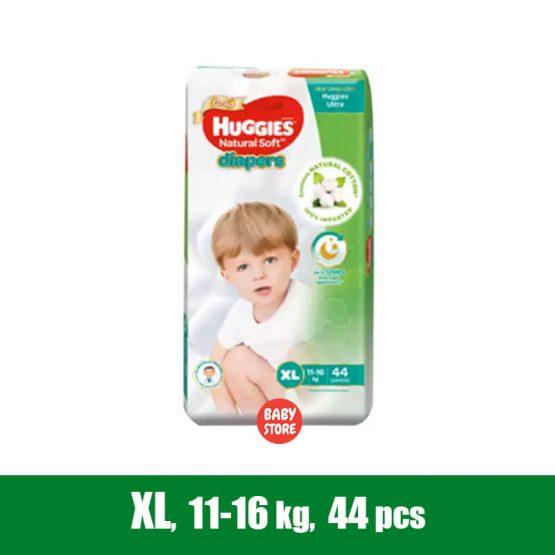 Huggies Ultra Belt Diaper Extra Large (XL) 44 pcs (11-16 kg)
