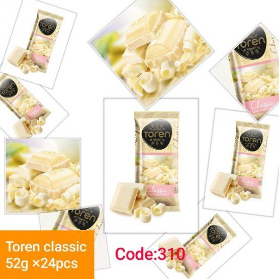 Toren Classic Milky Compound (White) Chocolate lovely tasty-1.250 Kg (1 Box)