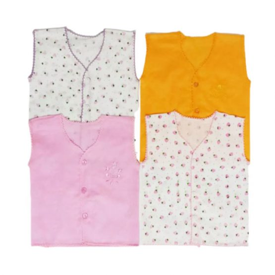 4 pcs cotton Nima for Baby(9X11 inch) (0-5 months)