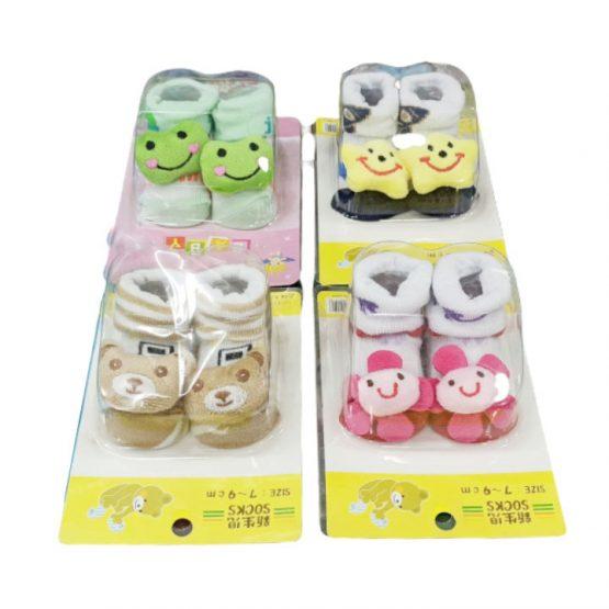 Baby cotton socks Floor wear Anti Slip Shoe (0-6 Months) Multicolor