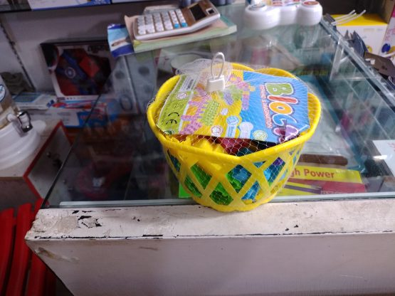 Mini Block Set – Basket