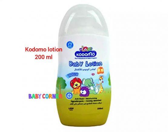 Kodomo – Baby Lotion 200ml (Thailand)