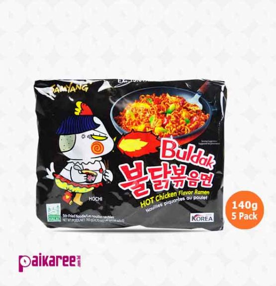 Samyang Hot Chicken Ramen Noodles 5 Pack – 140g (Korea)