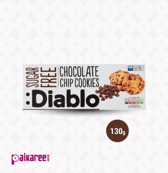 Diablo Sugar Free Chocolate Chip Cookies – 130g (U.K)