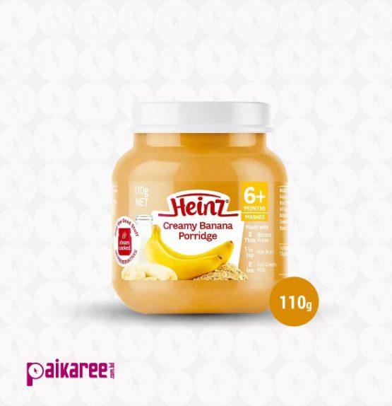 Heinz Creamy Banana Porridge 6+Months 110g (Australia)