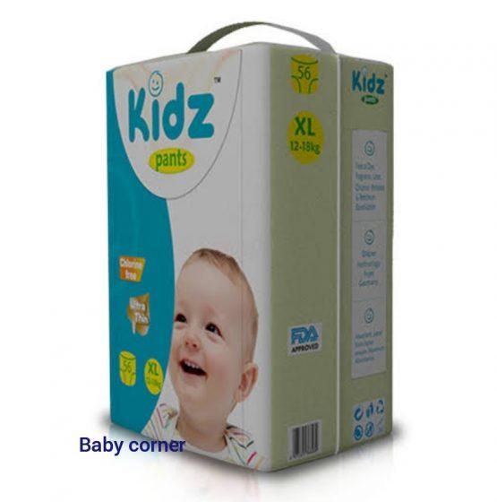 Kidz Pants XL size(12-18kg ) -56 pcs