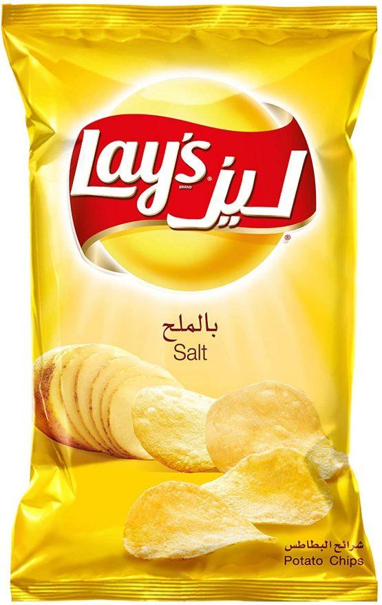 Lay's Salt 170gm Saudi Arabia