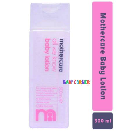 Mother care Baby Loition 300ml (UK)