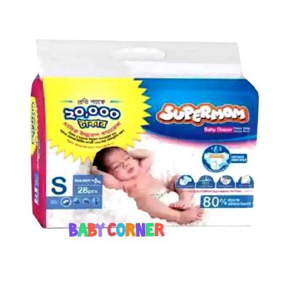Supermom – Baby Diaper Belt S (Newborn to 8 kg) 28 pcs