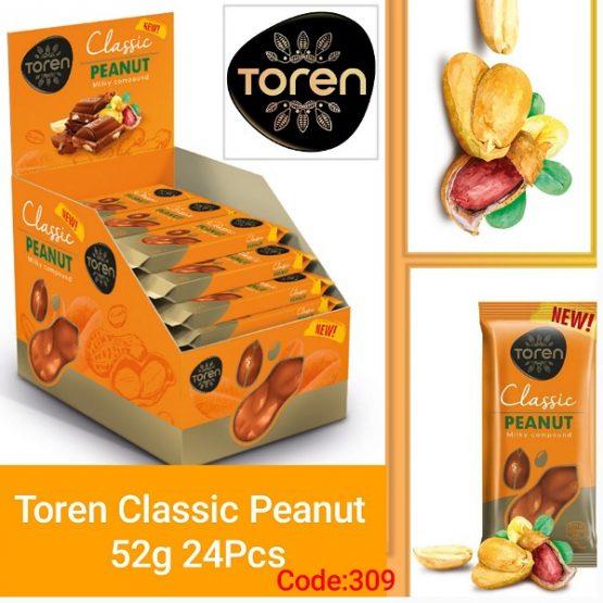 Toren Classic Milky Compound (Peanut) Chocolate lovely tasty-1.250 Kg (1 Box)