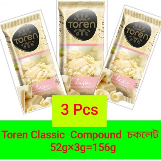 Toren Classic Milky Compound white Chocolate lovely tasty Chocolate-156g (3 Pcs)