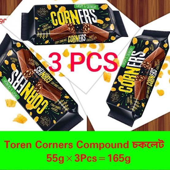 Toren Corners Black Cornfleaks Compound Chocolate-165g 3 PCS