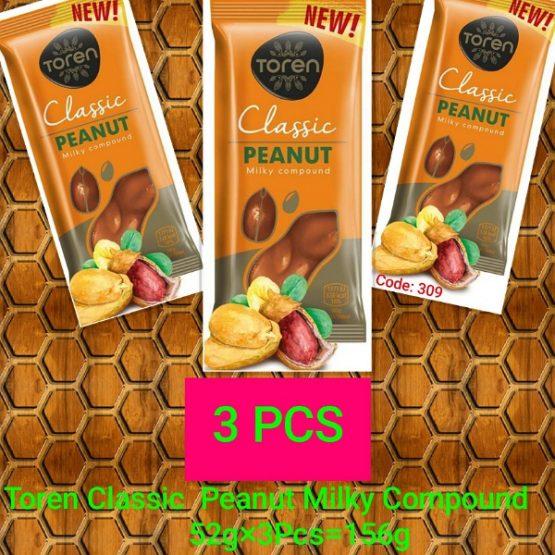Toren Classic Milky Compound Peanut Chocolate lovely tasty Chocolate – 156g (3 Pcs)