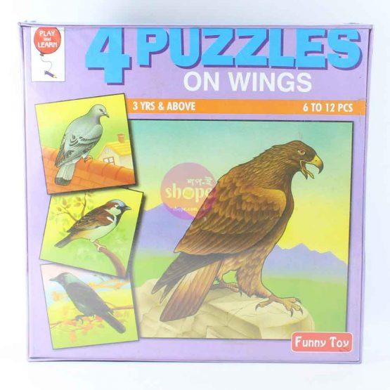 Funny Toy 4 Puzzle on Wings Set for Kids (Birds)